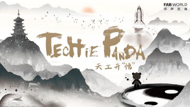 Techie-Panda.jpg