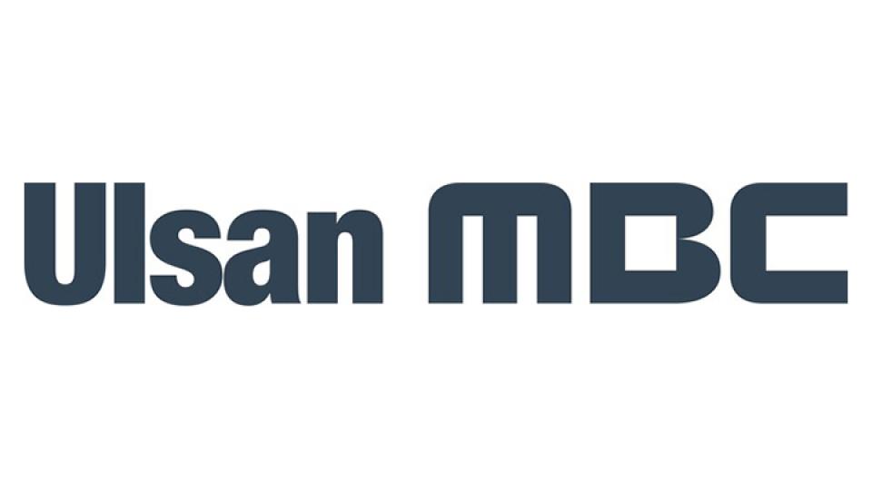Ulsan-MBC_logo.png