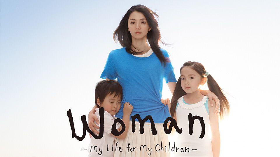 Woman_KV_Logo.jpg
