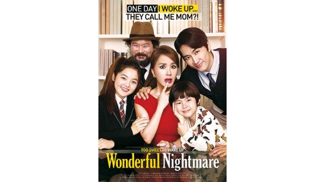 Wonderful-Nightmare1.jpg