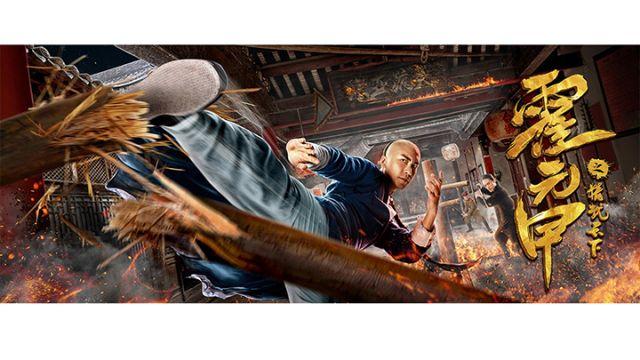 the-grandmaster-of-kungfu.jpg